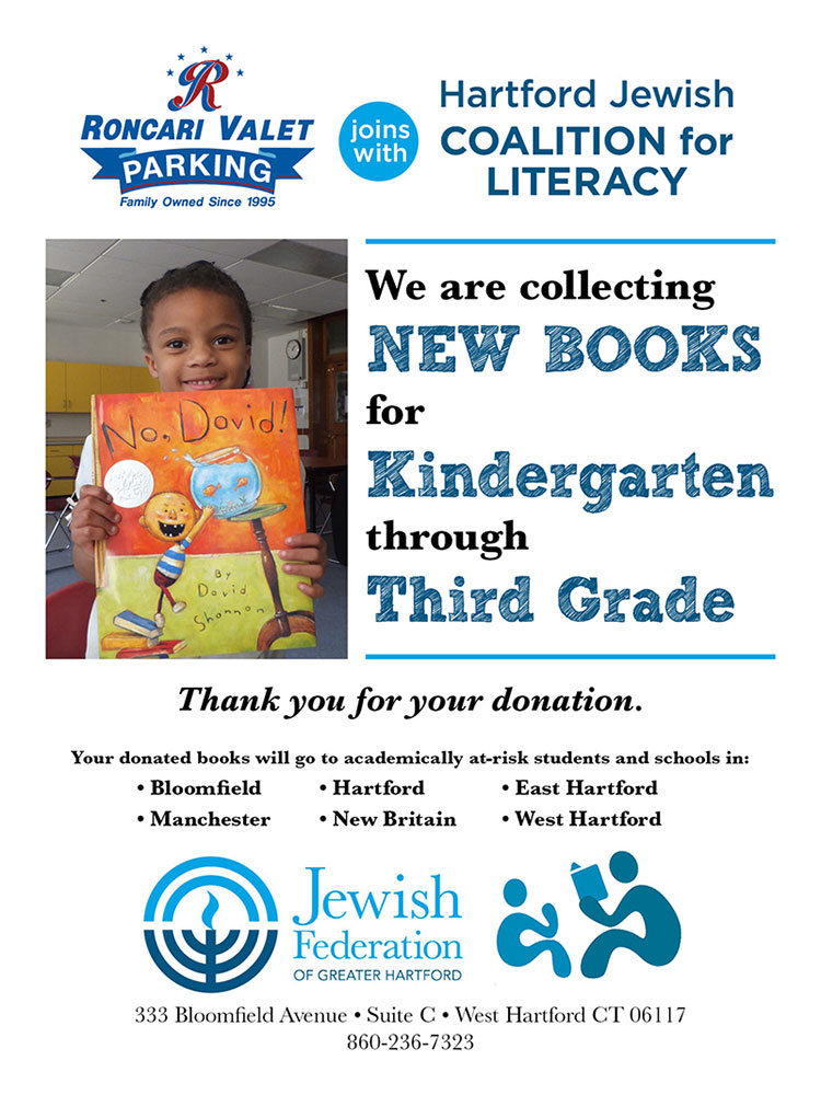 Book Donation Poster